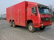 Luye JYJ5250TDY power supply truck