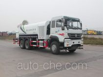 Luye JYJ5250TDYD dust suppression truck