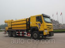Luye JYJ5257TDYE dust suppression truck