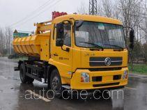 Xinyi JZZ5121TQY машина для землечерпательных работ