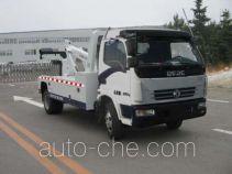 North Traffic Kaifan KFM5085TQZ407T wrecker