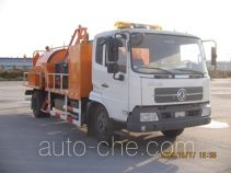 North Traffic Kaifan KFM5122TYH pavement maintenance truck
