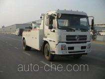 North Traffic Kaifan KFM5168TQZ07S wrecker