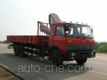 North Traffic Kaifan KFM5201JSQ truck mounted loader crane