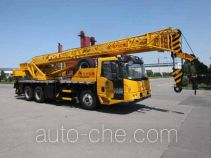 North Traffic Kaifan  QY16H1 KFM5250JQZ16H1 truck crane