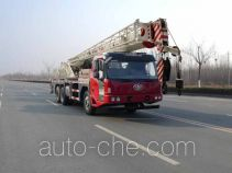 North Traffic Kaifan  QY20U1 KFM5270JQZ20U1 truck crane