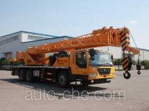 North Traffic Kaifan  QY25U53 KFM5320JQZ25U53 truck crane