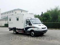 Kangfei KFT5050XCS mobile kitchen