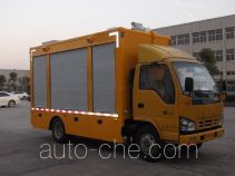 Kangfei KFT5053XGC41 engineering works vehicle