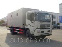 Kangfei KFT5166XZC4 self-propelled field kitchen