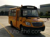 Higer KLQ6599XE5B primary school bus