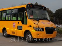 Higer KLQ6606XQE5B primary school bus