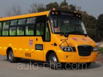 Higer KLQ6706XQE5B primary school bus