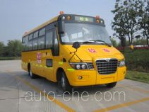 Higer KLQ6756XQE5B primary school bus