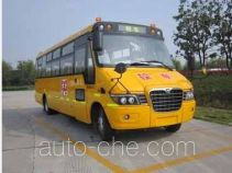 Higer KLQ6806XQE5B primary school bus