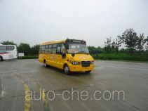 Higer KLQ6896XQE4A primary/middle school bus