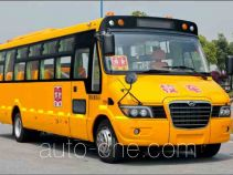 Higer KLQ6896XQE4B primary/middle school bus
