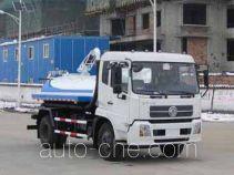 Tianzai KLT5100GXE vacuum suction truck