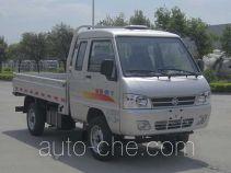 Kama KMC1020Q27P5 cargo truck