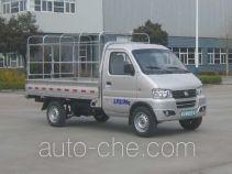 Kama KMC5022CCYEV29D electric stake truck