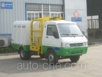 Kama KMC5030ZZZEVA23D electric self-loading garbage truck