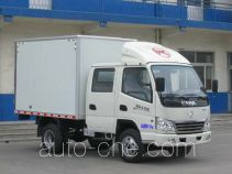 Kama KMC5031XXYA31S4 box van truck