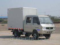 Kama KMC5023XXYA25S4 box van truck