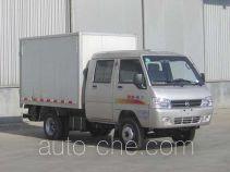Kama KMC5033XXYL28S5 box van truck