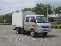 Kama KMC5033XXYQ28S5 box van truck