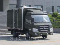 凯马牌KMC5040XXYEV28D型纯电动厢式运输车