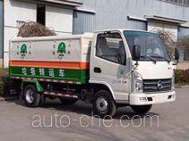 Kama KMC5040ZLJA26D5 dump garbage truck