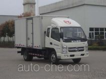 Kama KMC2042XXYA33P5 cross-country box van truck