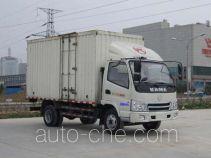 Kama KMC5042XXYQ33D4 box van truck