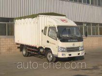 Kama KMC5046CPY33P4 soft top box van truck