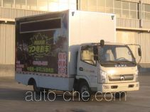 Kama KMC5046XDNA33D4 mobile screening vehicle
