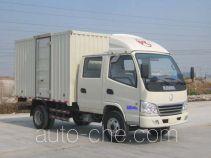 Kama KMC5072XXY33S4 box van truck