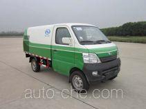 Jiutong KR5020TYH4 pavement maintenance truck