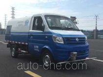 Jiutong KR5020TYH5 pavement maintenance truck