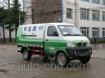 Jiutong KR5031ZLJ sealed garbage truck