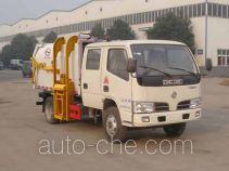 Jiutong KR5050TCA3 food waste truck
