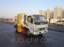 Jiutong KR5071ZZZD4 self-loading garbage truck