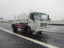 Jiutong KR5121ZXXD4 detachable body garbage truck
