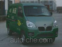 Jihai KRD5020XYZBEV01 electric postal van