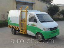 Jihai KRD5021ZZZBEV electric self-loading garbage truck