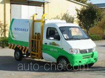 Jihai KRD5022ZZZBEV electric self-loading garbage truck