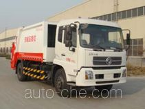 Jihai KRD5160ZYS garbage compactor truck