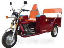 Laibaochi LBC125ZK-C auto rickshaw tricycle