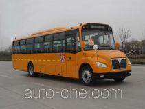 中通牌LCK6109DZX型中小学生专用校车
