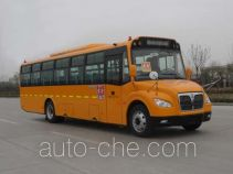 Zhongtong LCK6119DZX primary/middle school bus