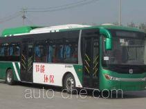 中通牌LCK6121HEV型混合动力城市客车
